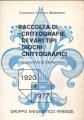 RACCOLTA DI CRITTOGRAFIE DI VARI TIPI.4: 1920-1977