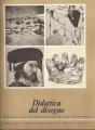 """""""DIDATTICA DEL DISEGNO"""" agosto 1973"""